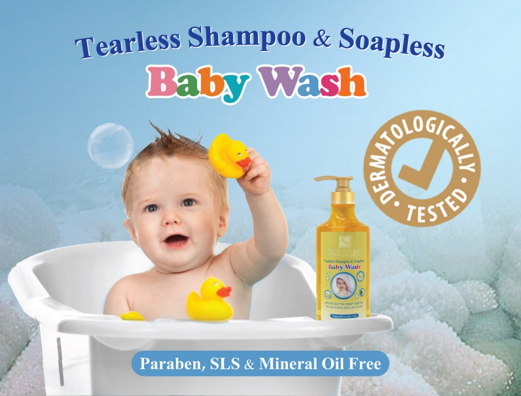 Tearless Shampoo & Soapless Baby Wash | H&B Magazine | All About ...