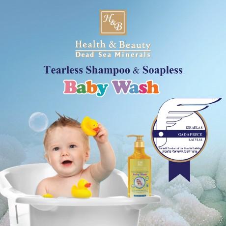 baby_wash_latvia-01