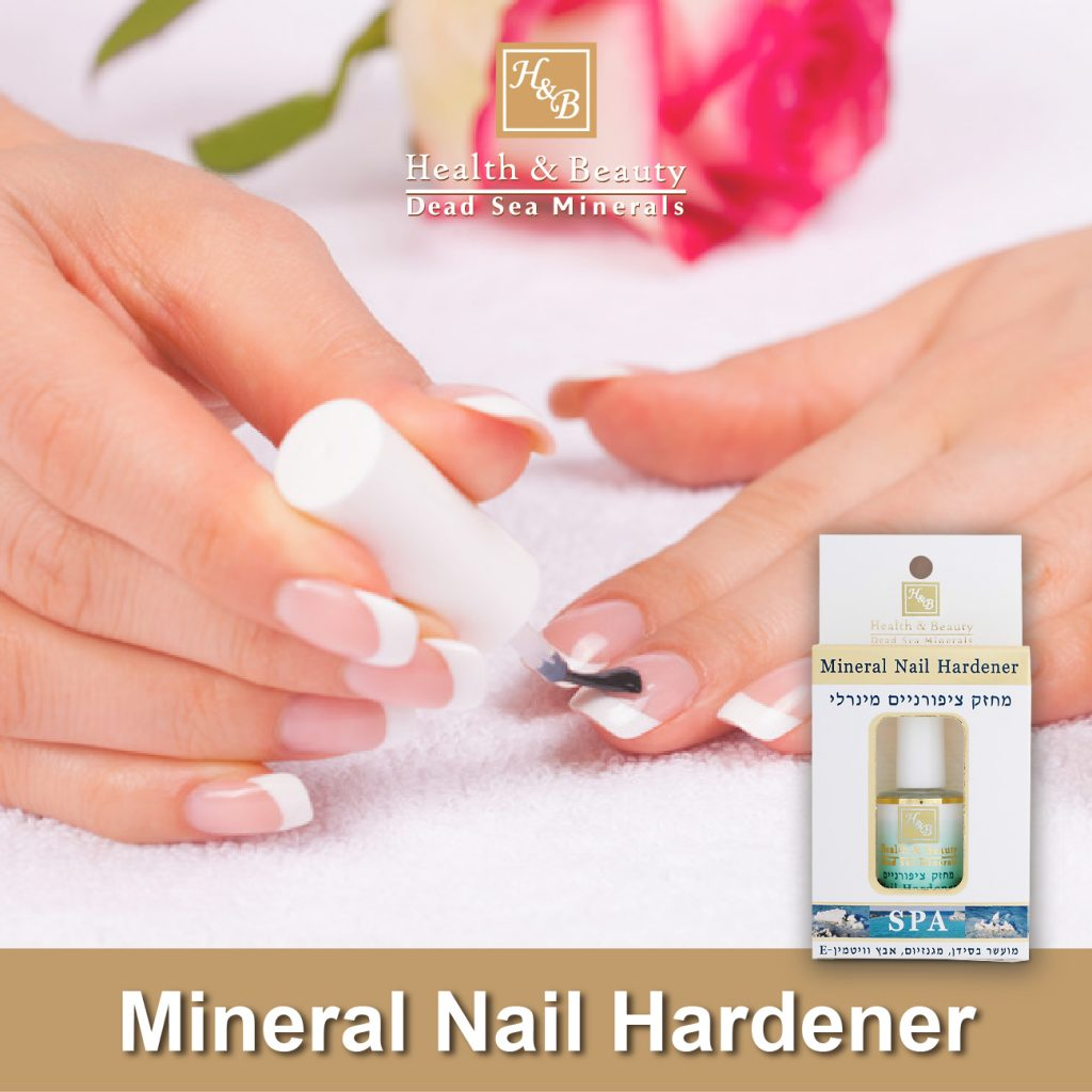 H&B Nail Hardener | H&B Magazine | All About Health and Beauty, All ...