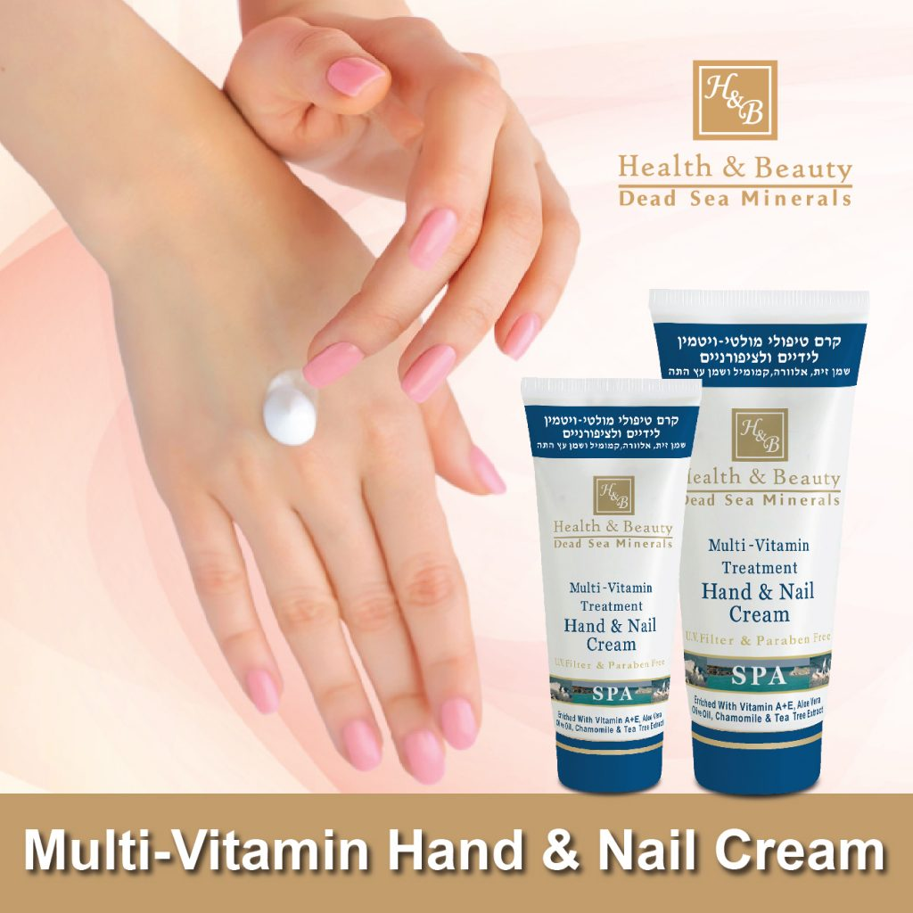 How to care your hands in winter? | H&B Magazine | All About Health ...